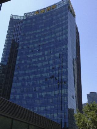泰康金融大厦幕墙维修工程