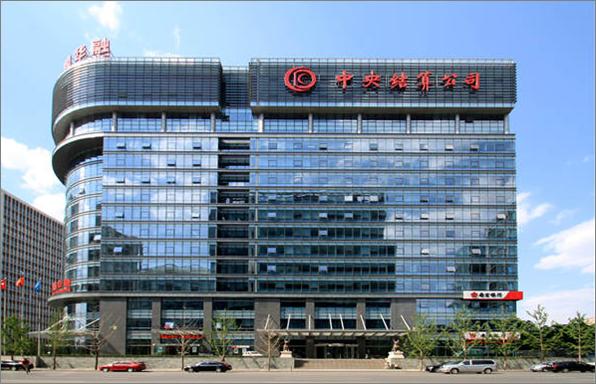 北京业明华幕墙公司承接中央结算公司大楼幕墙维修工程 顺利竣工